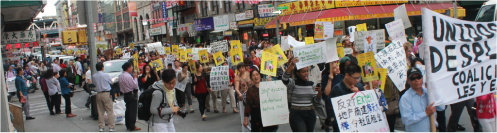 march-down-east-broadway